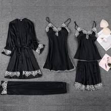 Женский Атласный халат с вышивкой, халат для невесты, подружки невесты, повседневное нижнее белье, Мини Ночная рубашка(Китай)