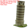 1690-10 Leaning Tower of Pisa