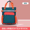 GreenTote bag