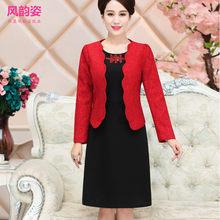 Женский винтажный офисный костюм в стиле ретро, кружевной комплект из 2 предметов, элегантный пиджак, платье-карандаш размера плюс(Китай)
