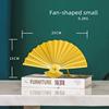Fan-shaped small