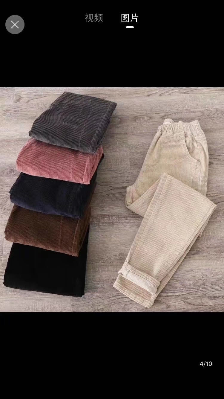 100% Cotton Material and Plain Style Organic Corduroy