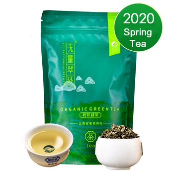 Independent Packing Good Quality Freshly Picked Natural Healthy Classic Organic Slimming Green Tea