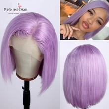 Предпочтительный светло-голубой парик бразильские волосы Remy фиолетовый кружевной передний парик prepucked Glueless короткие человеческие волосы б...(Китай)