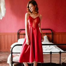 Домашняя одежда шелковая кружевная вышивка Цветочная женская пижама дамское Сексуальное белье Ночная рубашка ночная рубашка домашняя оде...(Китай)