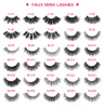 limited promotion lashes