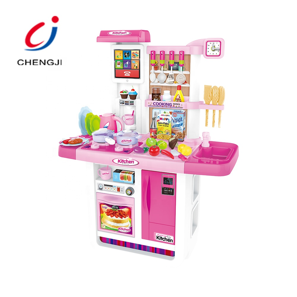 Cheap Plastic Funny Children Cooking Play Set Happy Kitchen Toys Buy Happy Kitchen Toys Kitchen Play Toys Cooking Play Set Product On Alibaba Com