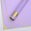 033 Lilac Mist