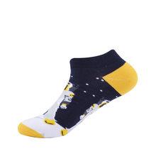 SANZETTI 1 пара, новинка 2020 года, летние повседневные мужские носки по щиколотку, цветные носки из чесаного хлопка, носки с прямоугольным узором ...(Китай)