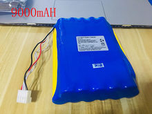 Топ 4500mAH/9000mAh новости оптоволоконная батарея для Furukawa FSM-17S,FSM-17R,FSM-50S,FSM-50R BTR-06L,BTR-06S(Китай)