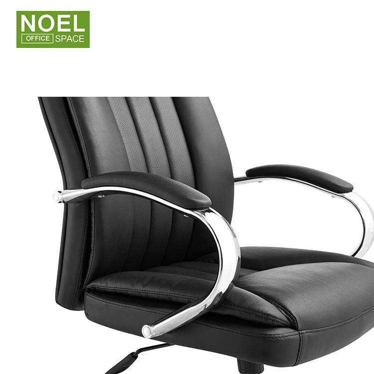 Лабораторное складное кресло с откидывающейся спинкой, с высокой высотой