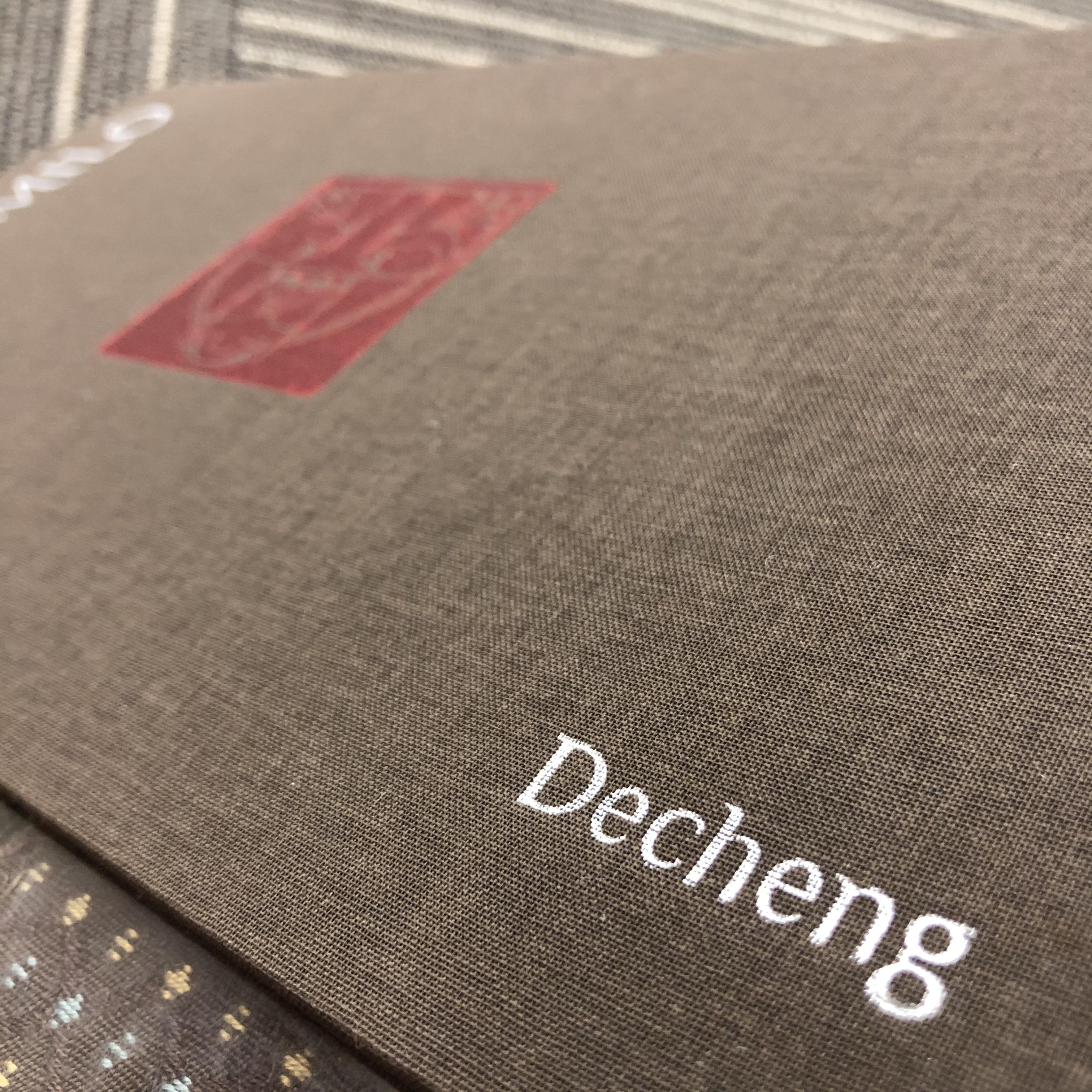Fabric Sample Book
