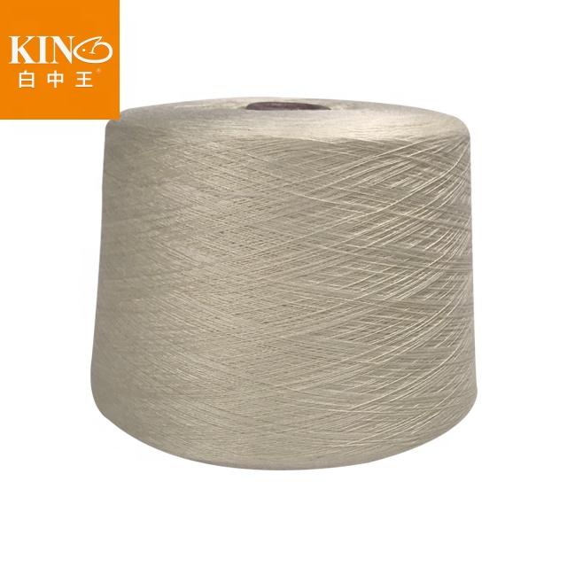 Брендовые товары по оптовым ценам, продажи 20% dehair енотовидной собаки волос 40% акриловое волокно 40% нейлоновая Смешанная китайский пряжи кашемир как спиннинг machion