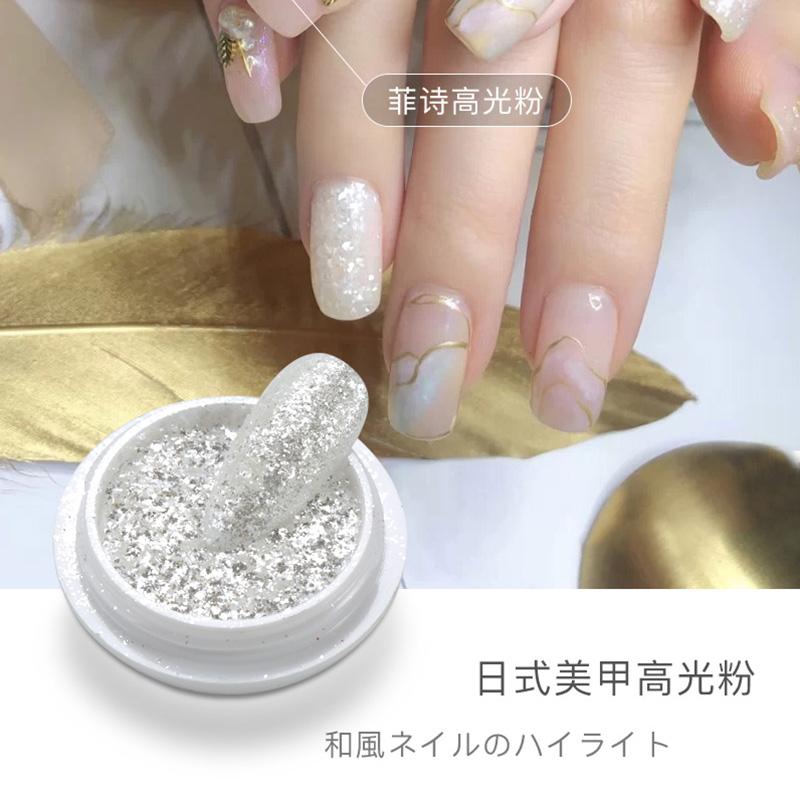 Feishi Wholesale White High Gloss Nail Art Glitter for Nails