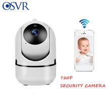 Мини-монитор для малышей IP камера автоматическое отслеживание HD 1080p домашняя беспроводная Wifi камера наблюдения белая камера Babyphone(China)
