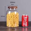 1950ml Glass Food Jar With Lid