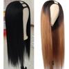 long straight u part wig