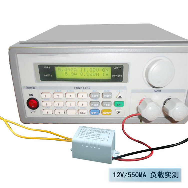 Motherboard power supply switching power supply module\n