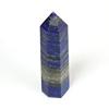 9.Lapis Lazuli