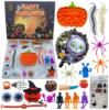 E5 24pcs  Halloween set