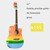41 inch quality basswood guitar rainbow