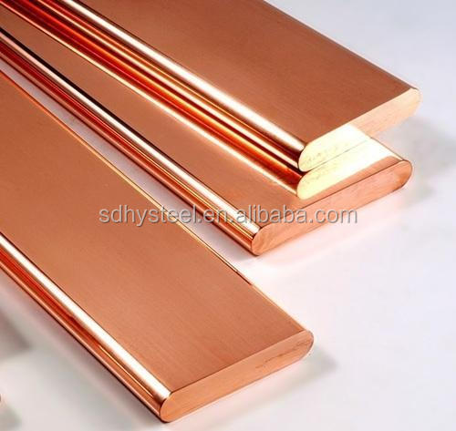 Copper Bus Bar conductor bus bar,15mm thick 40mm width copper flat bar