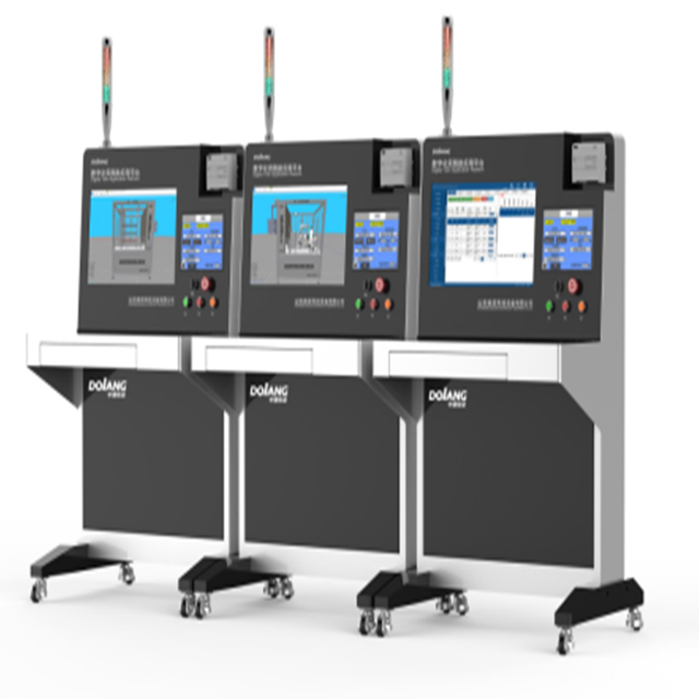 Dolang DLIM-DT01B Didactic Digital Twins Technology Application Training simulators