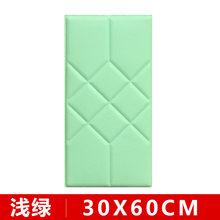 Искусственная кожа ПЭ пена 3D стеновые панели пилинг и палка обои для детской комнаты фон прикроватные анти-столкновения дома Docer панели(Китай)