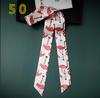 #50  Size: 100X4CM