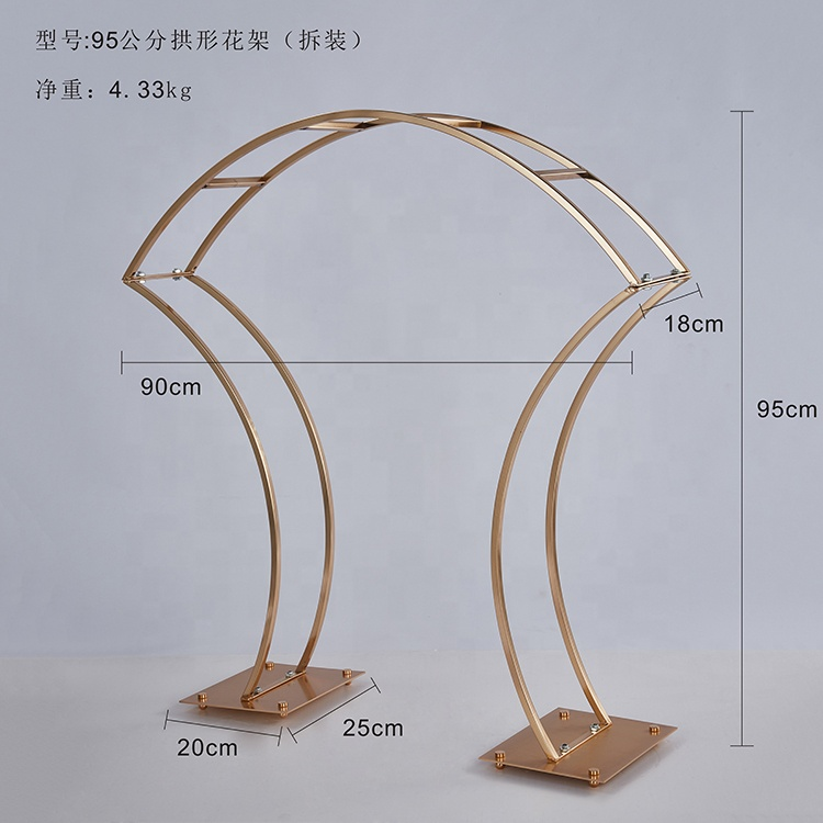 Wedding Decoration Gold Metal Round Arch Flower Stand for Table