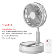 Складной мини-вентилятор, телескопический, перезаряжаемый через USB, портативный, маленький, электрический, для общежития, офисный, настольн...(Китай)