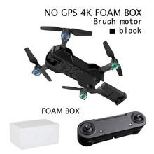 OTPRO rc drone 1080P HD видеозапись 12MP мини-камера dron оригинальный в наличии Новый RC Quadcopter вертолет 4K ufo игрушки(China)