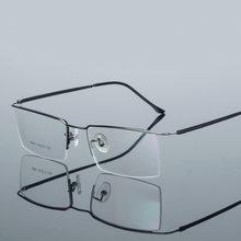 Мужские фотохромные очки для чтения женские мужские прозрачные очки фирменные оптические рецептурные 0,5 до 4,0 очки для чтения для дальнозор...(Китай)