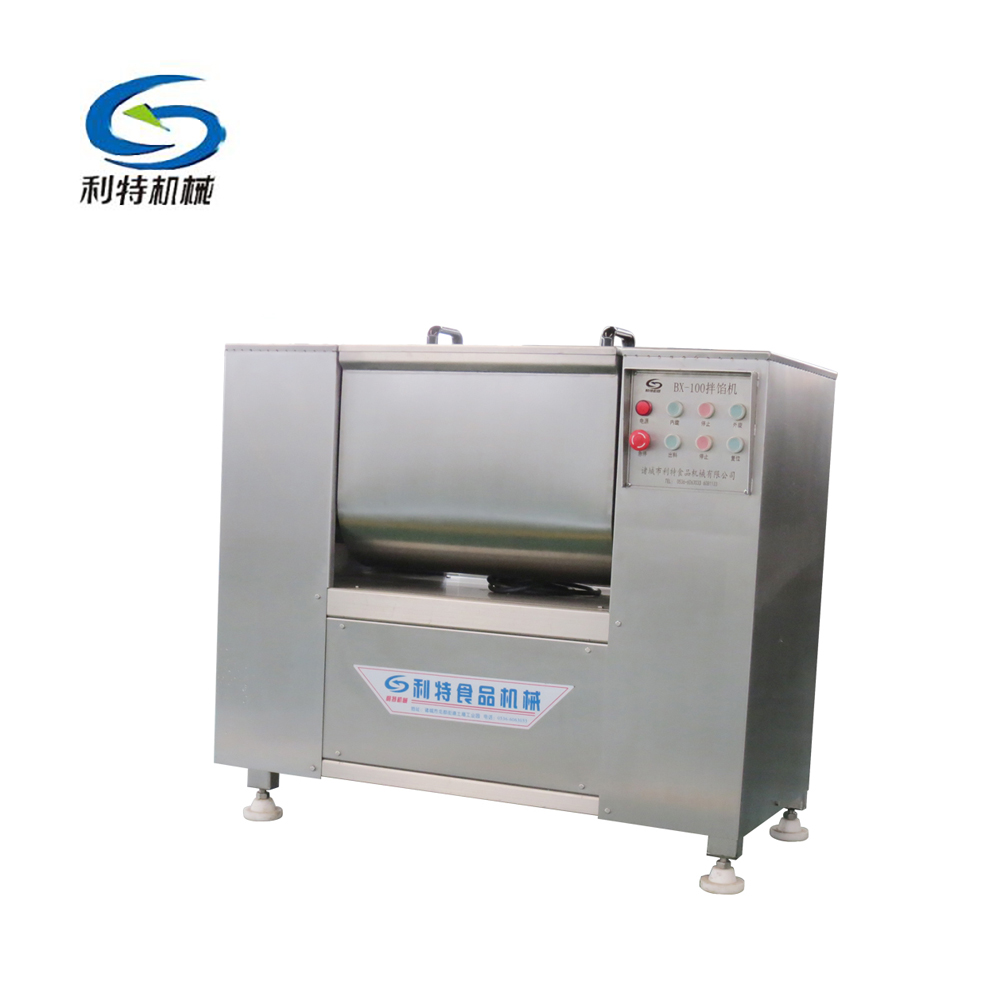 Professional 304 Stainless steel minced meat mixer