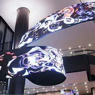 Plug and play creative shape indoor P2.5 flexible LED display screen