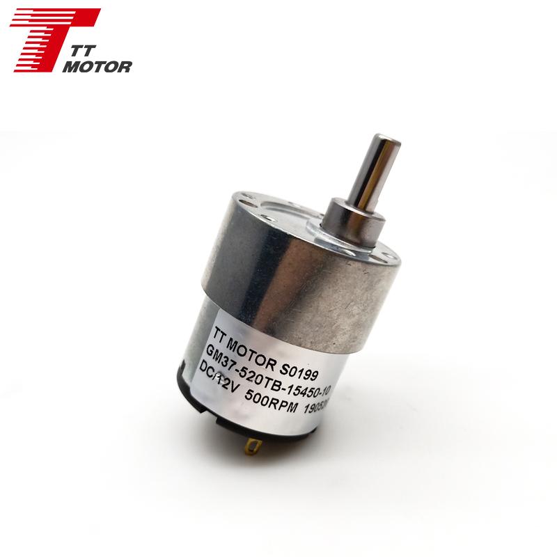Редукторный электродвигатель постоянного тока 12 В 24 В