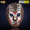 Bronze JASON Mask