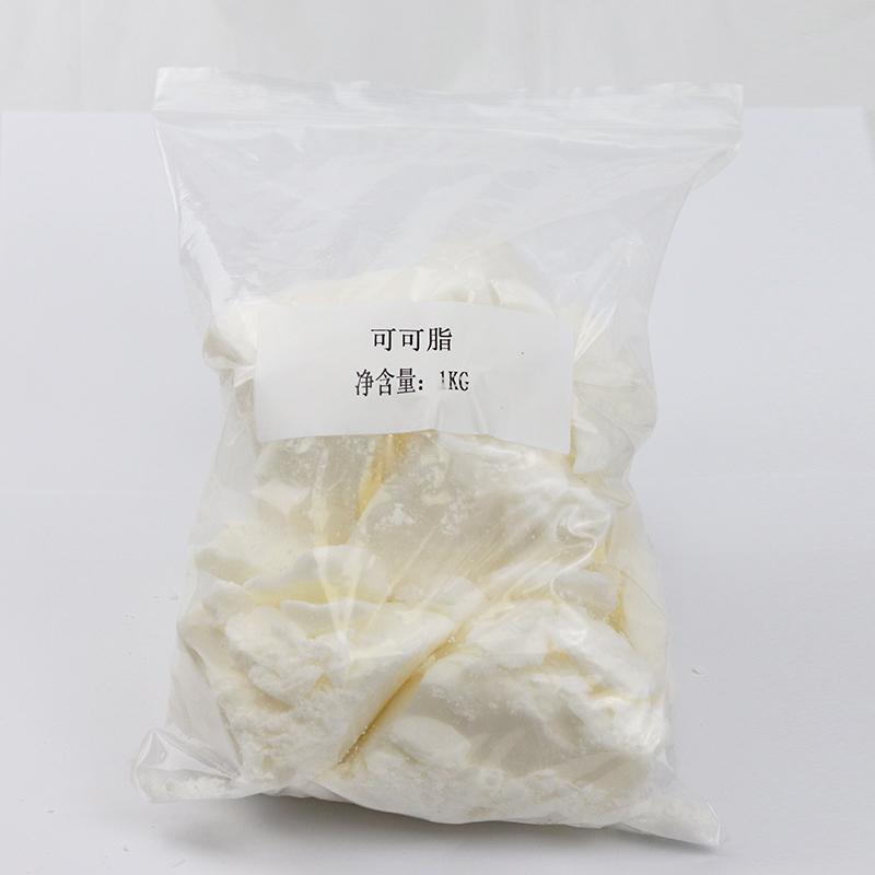 Оптовая продажа оптом 100% чистый натуральный органический какао лосьон крем африканская Гана сырой нерафинированный какао масло для ухода за кожей