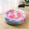 round donut pet bed