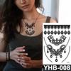 YHB008