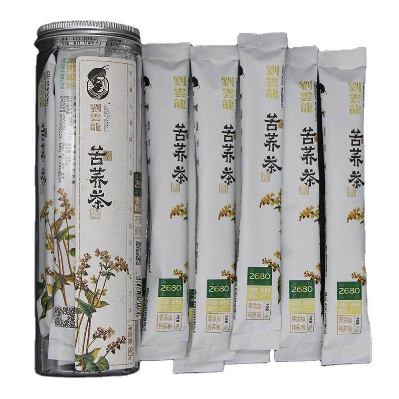 Highest Grade Organic Chinese Matcha Tea For Wholesale buckwheat tea - 4uTea | 4uTea.com