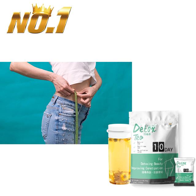 Goddesses gift tea Flat belly skinny Fat Burning Weight loss tea Sliming tea - 4uTea | 4uTea.com