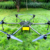 Joyance 20 liters payload  long range drone rtf/uav crop drone sprayer for agricultural rtf