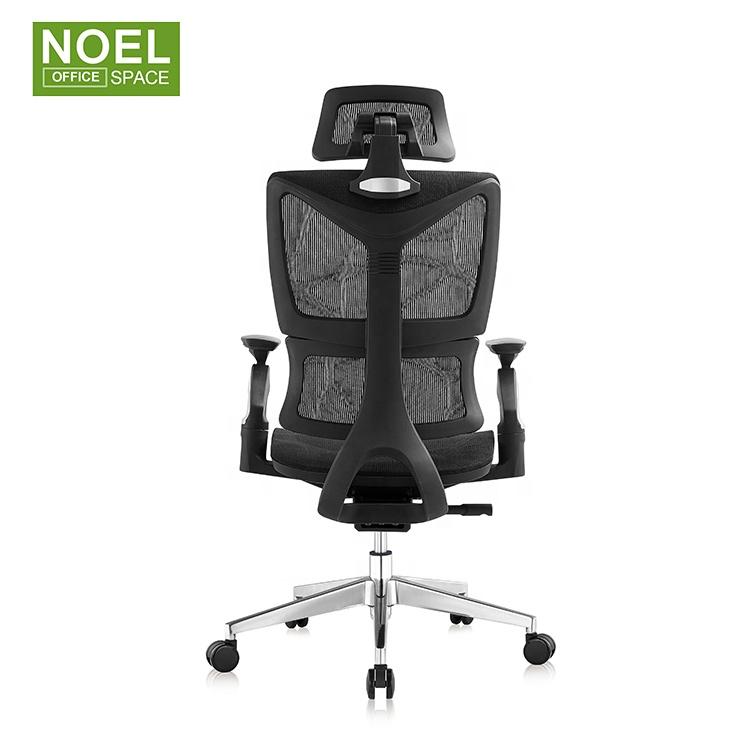 Мебель, офисное кресло, мебель Orri, маленькое офисное кресло