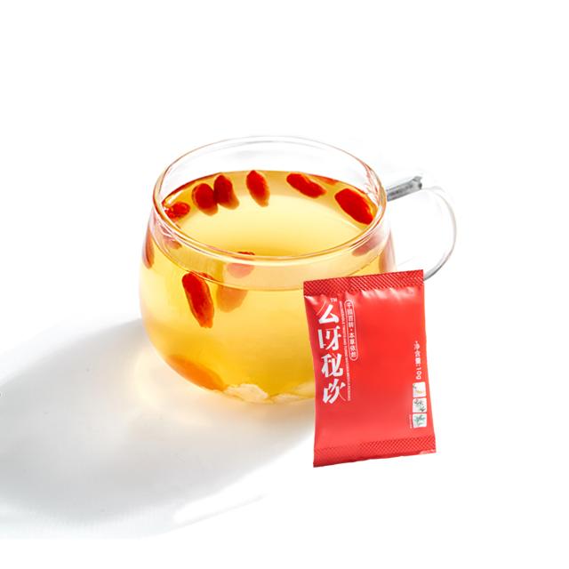 Hot sale Rehabilitative population Antiviral Tone the body Health tea - 4uTea | 4uTea.com