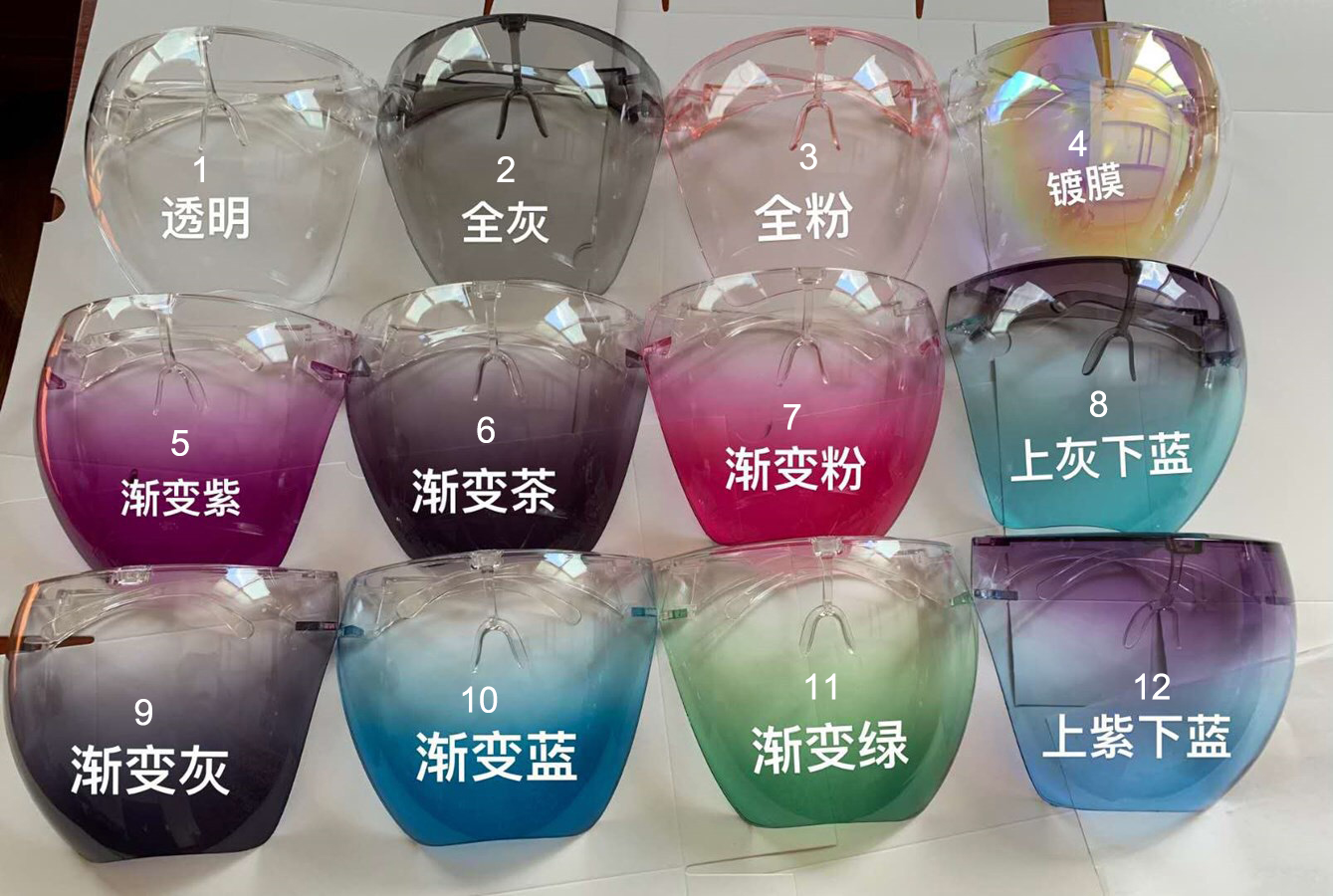 Fashionable Full Face Protective Anti Fog Colorful Faceshield Bubble Protector Facial Tinted Glass Face Shield