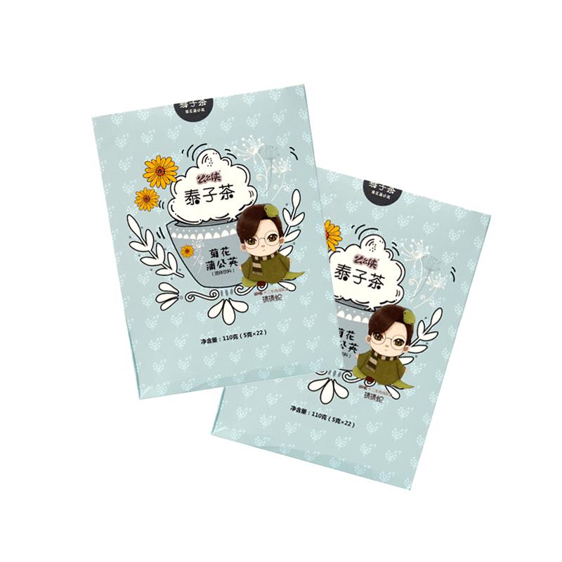 Children from 10 months to 12 years 22pack drinks chinese herbal tea - 4uTea | 4uTea.com