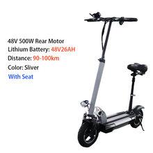 48V 26A литиевая батарея электрический скутер до 100km 48V500W складной электрический скутер с сиденьем Электрический скейтборд самокат(Китай)