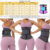 Reflective Women Slimming Tummy Control Adjustable Compression Double Belt Custom Logo Latex Waist Trainer Private Label