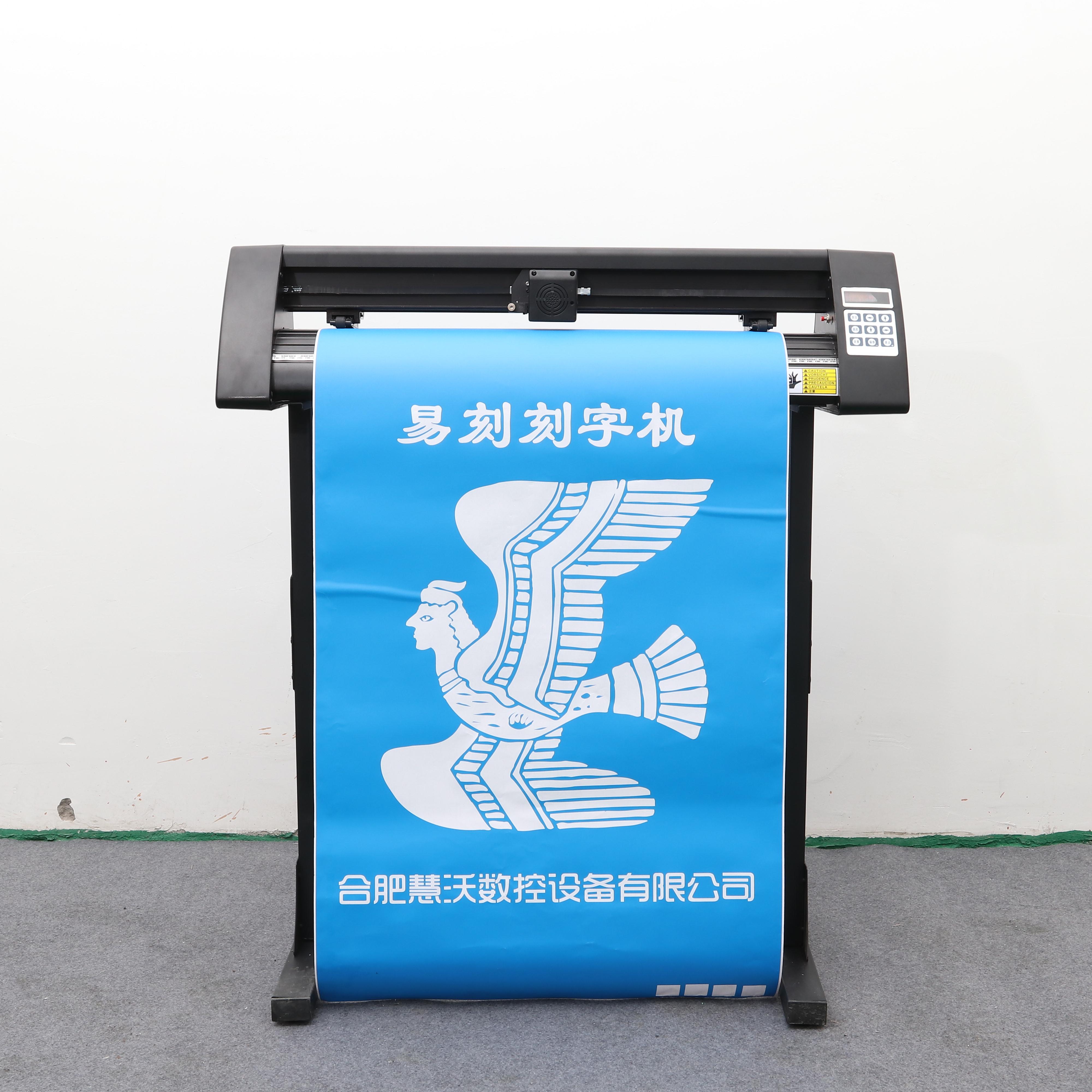 Фоторежущий плоттер E-CUT 2 фута, экономный виниловый резак 720 мм 630 мм